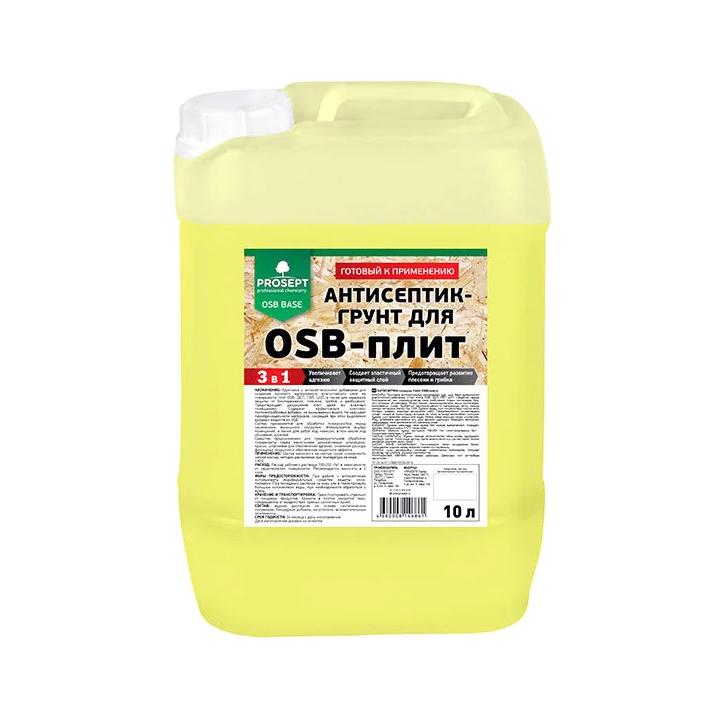 Фото - Антисептик-грунт Prosept для OSB плит 10 л антисептический грунт для древесины prosept eco universal 5 л