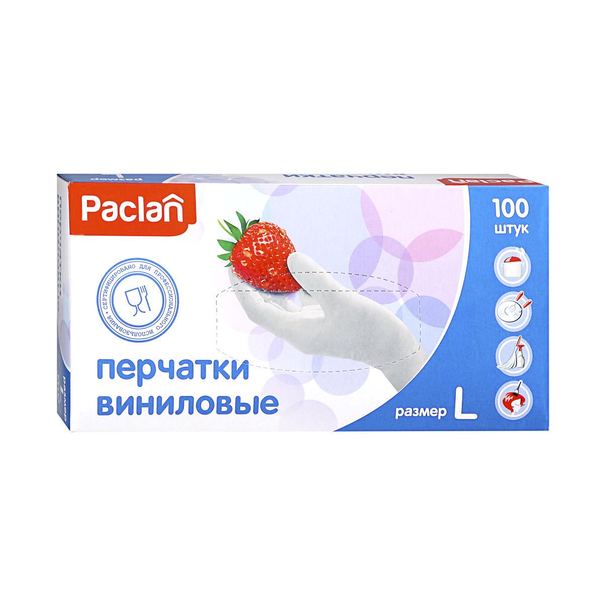 Фото - Перчатки Paclan виниловые L 100 шт перчатки хозяйственные paclan виниловые размер l 10 шт