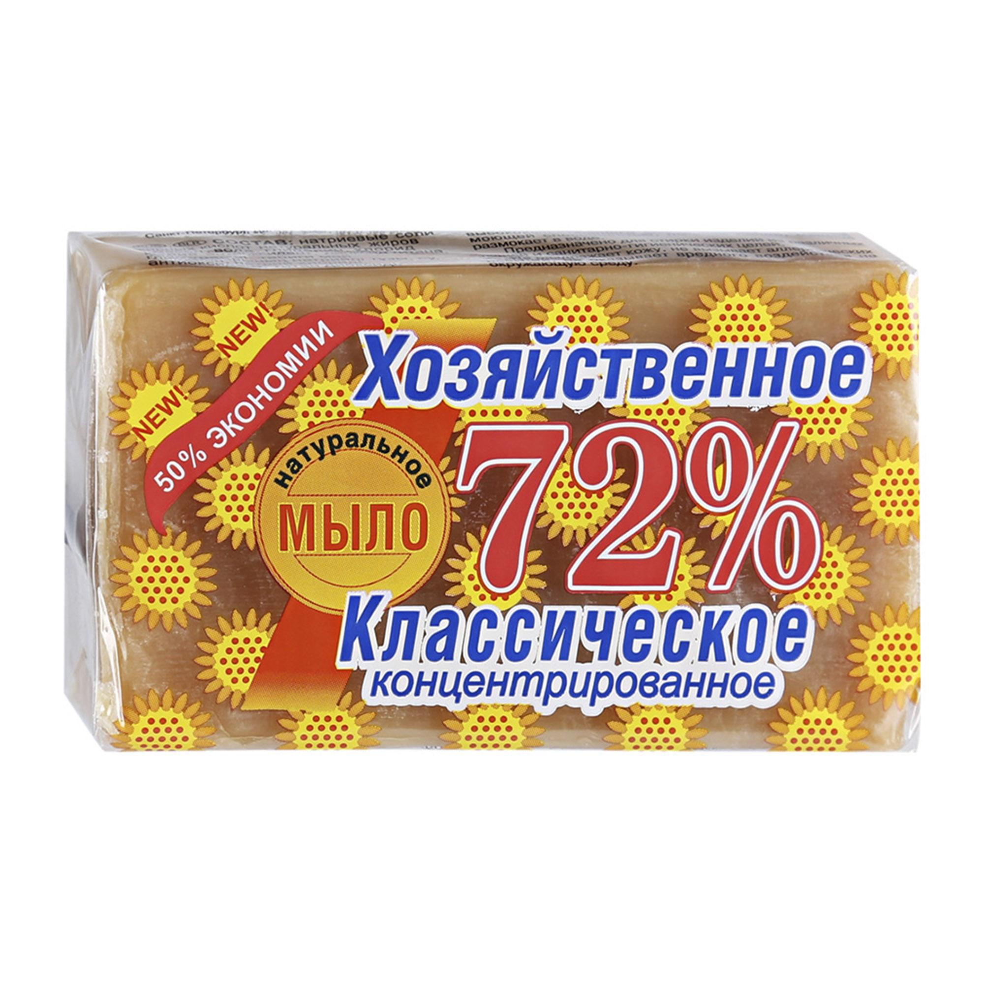 Мыло для стирки Аист хозяйственное 72% 150 г