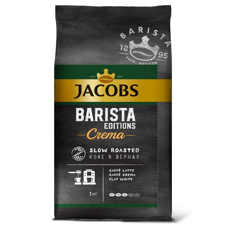 Кофе в зернах Jacobs Barista Editions Crema, 1 кг