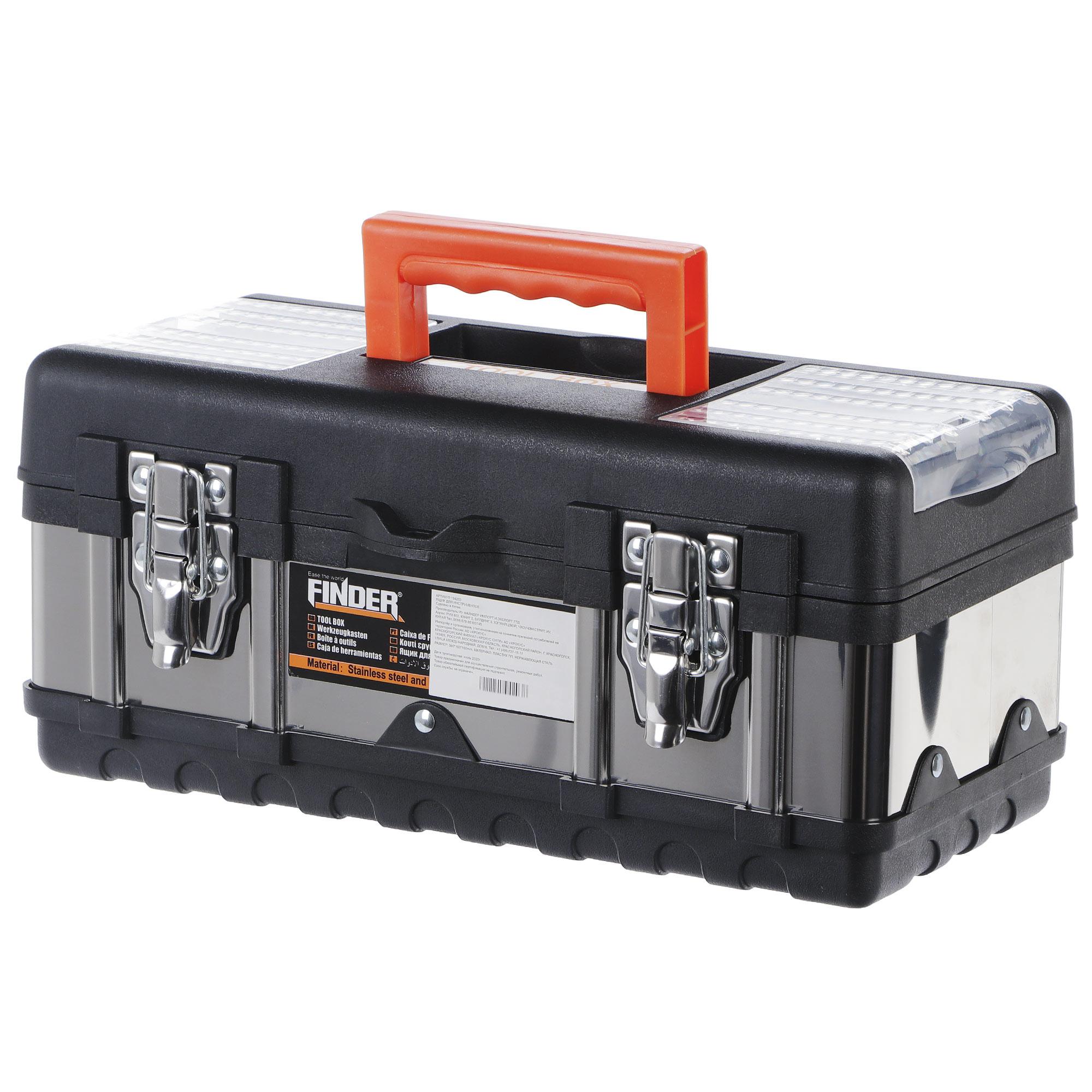 Ящик для инструментов Finder 40х18х18 см