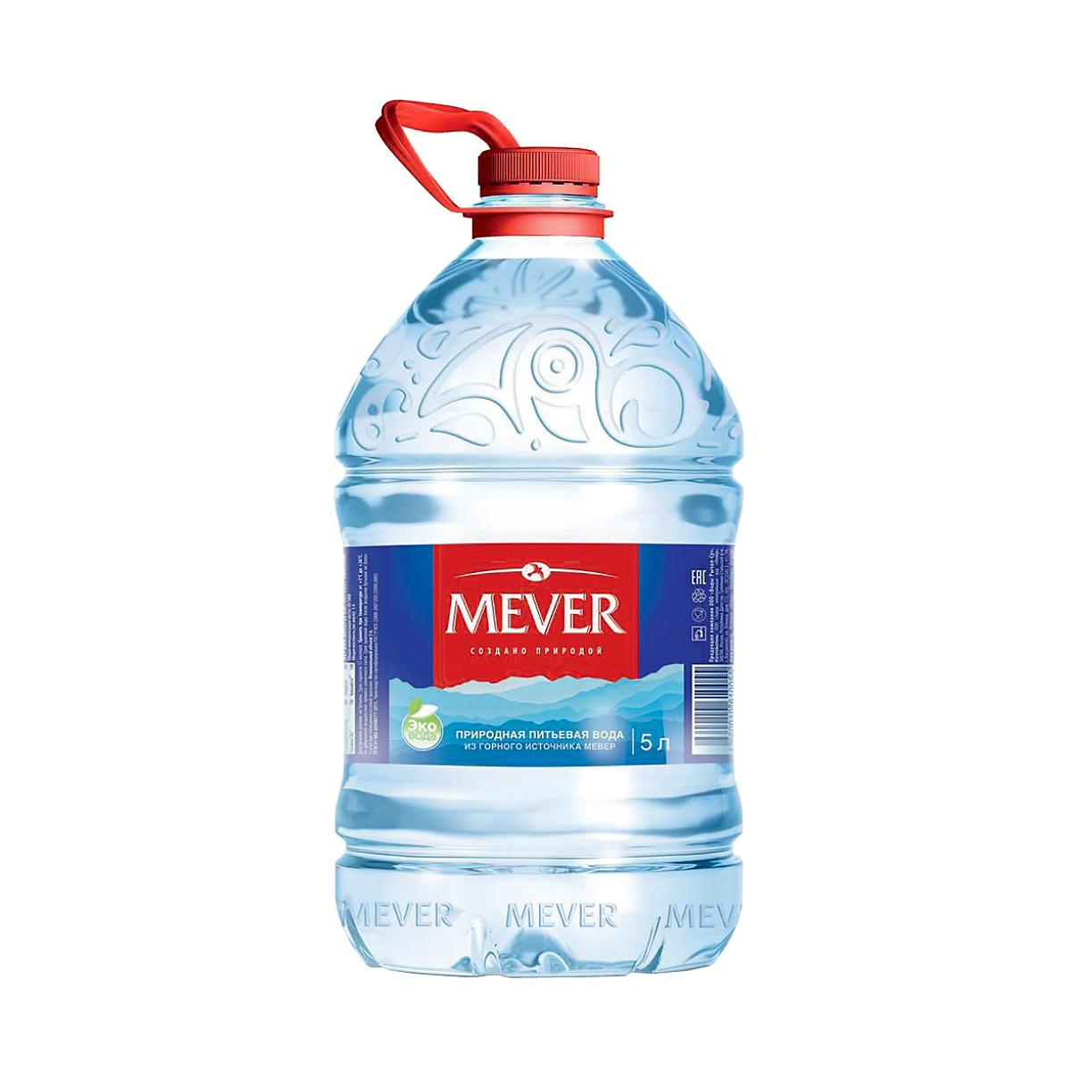 Вода питьевая Mever 5 л вода питьевая малышка 1 5 л