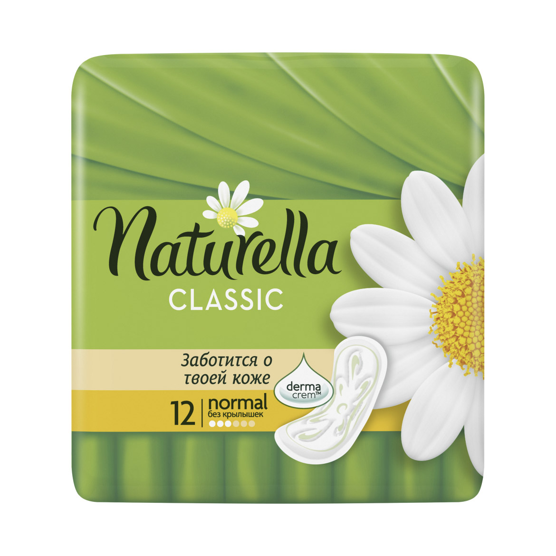 Прокладки Naturella Classic Camomile Normal Single 12 шт