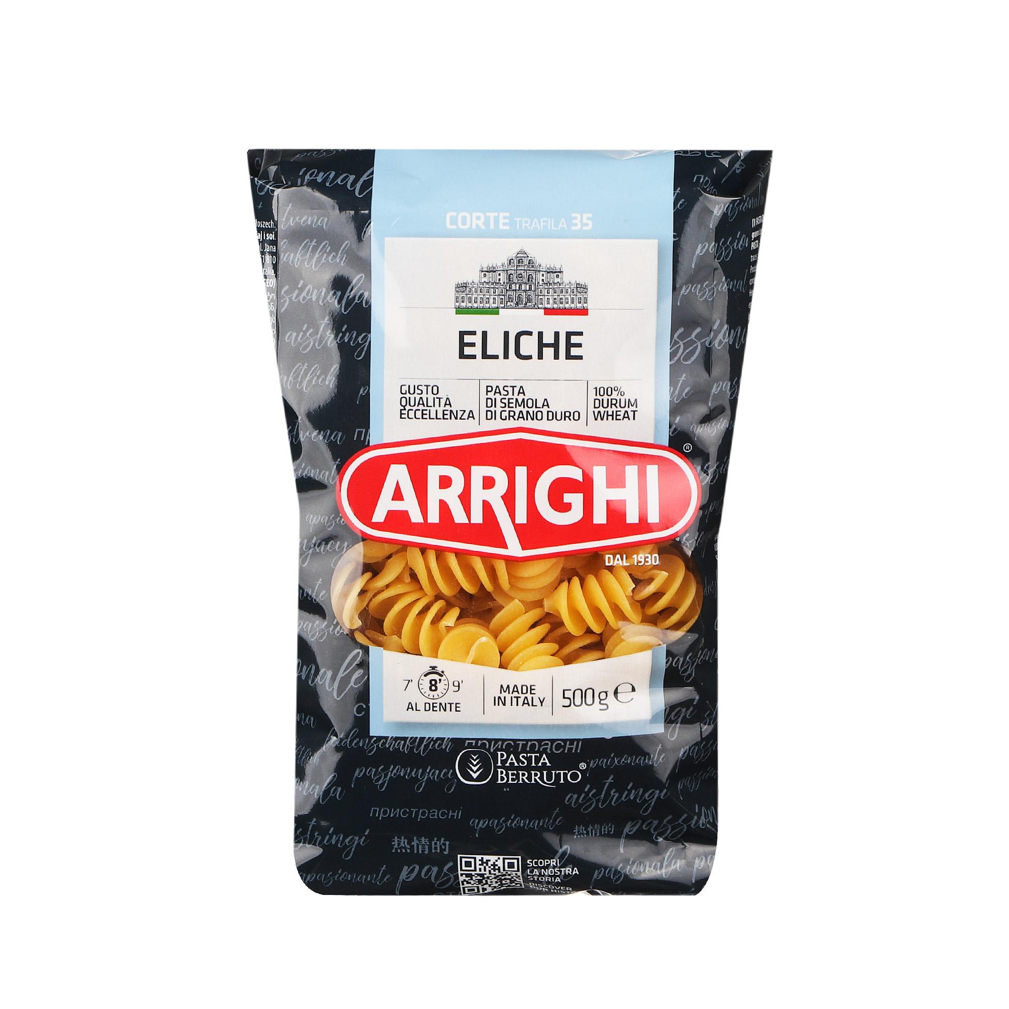 Макароны Arrighi спиральки 500 г макароны arrighi ньокетти 500 г
