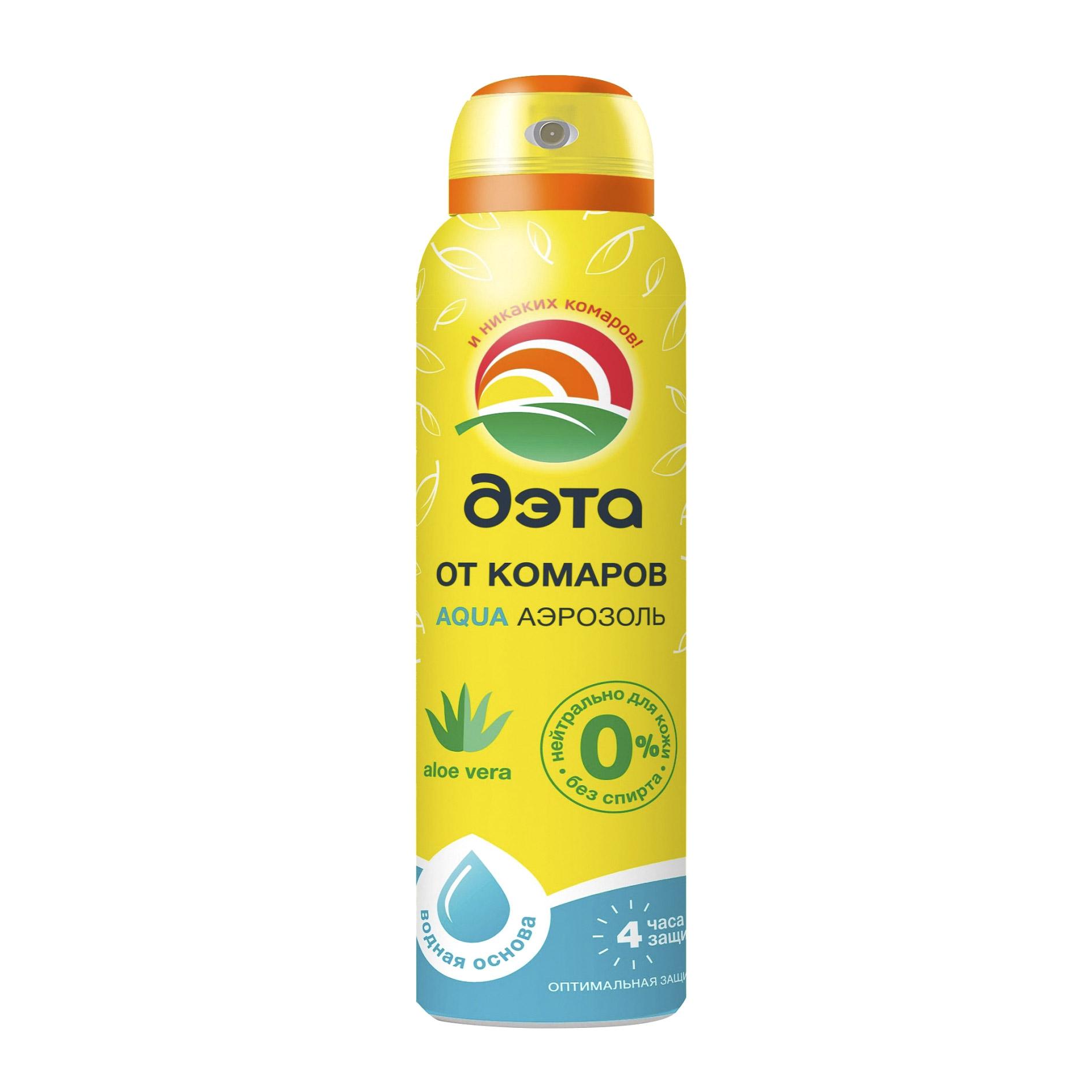 Аэрозоль Дэта от комаров 150 мл репеллент от комаров и мошек дэта aqua 4 часа защиты аэрозоль 150 мл