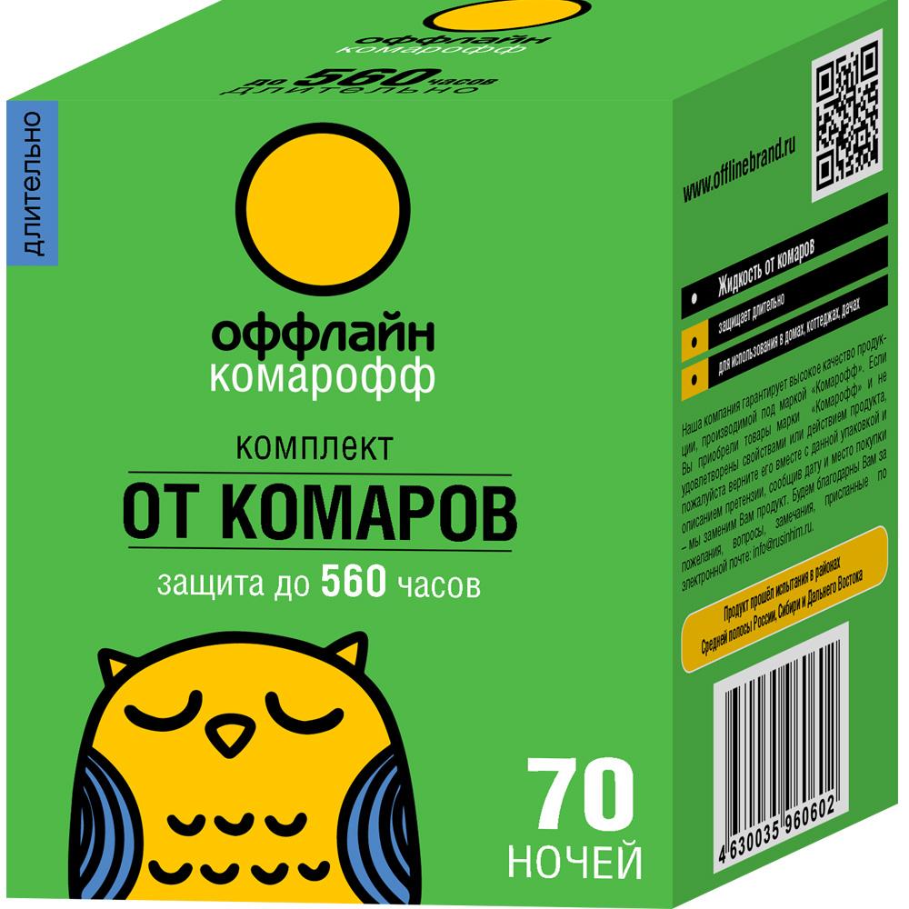 Комплект от комаров Комарофф оффлайн, 45 мл, серия Длительно