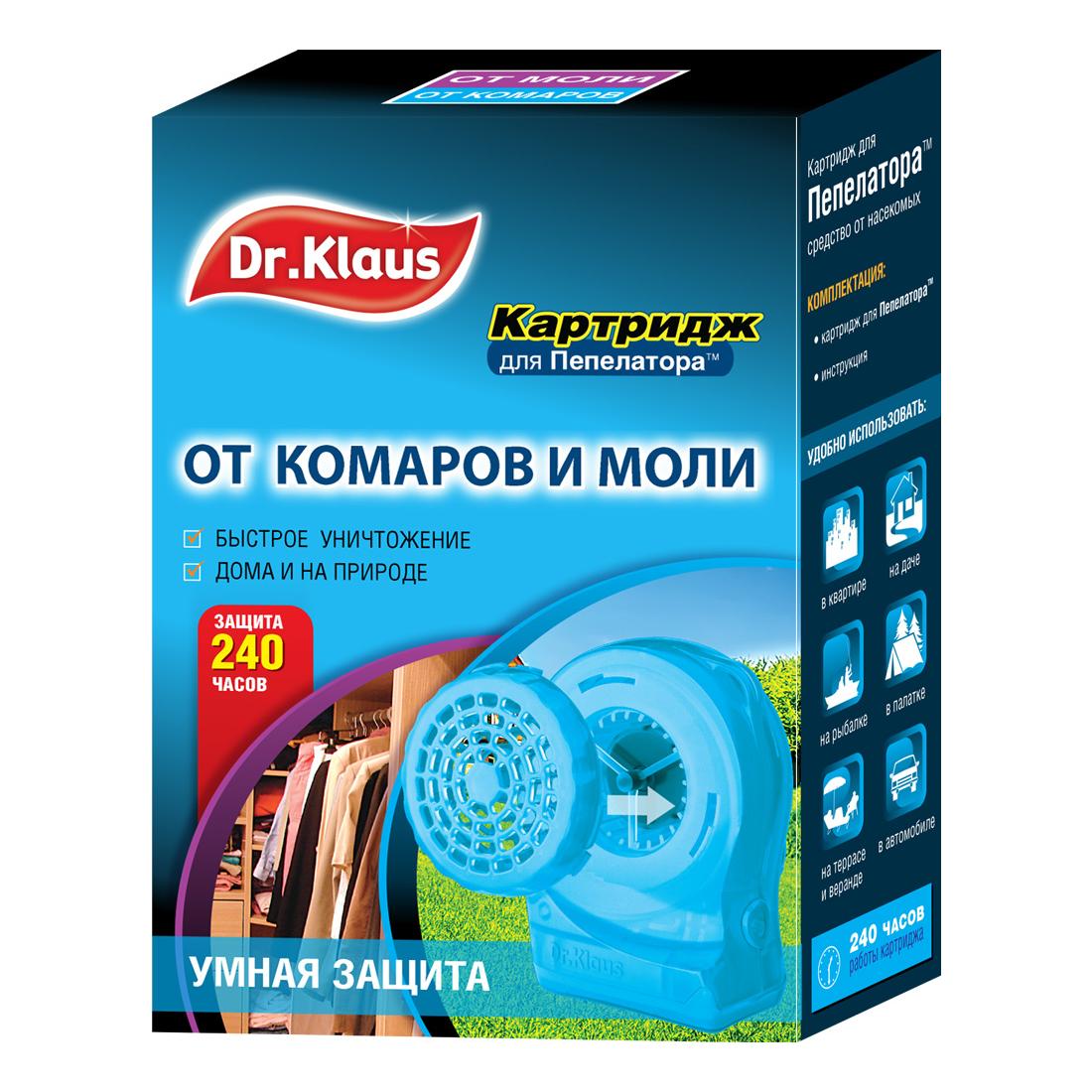 Картридж к пепелатору Dr Klaus от комаров и моли фото