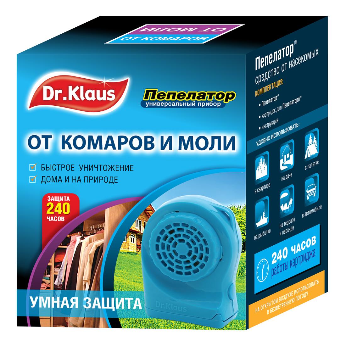 Пепелатор Dr.Klaus - универсальный прибор от комаров и моли фото