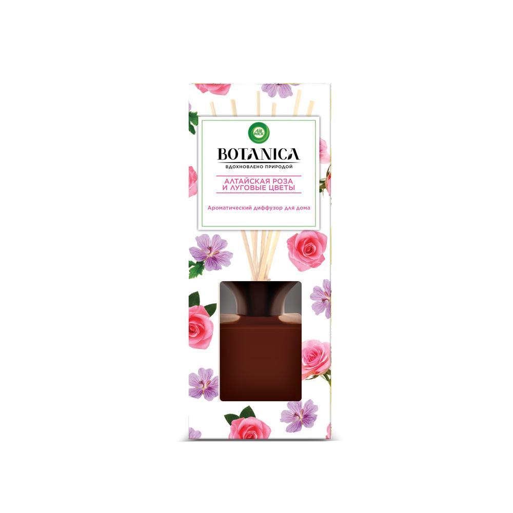 Диффузор Air Wick Botanica Алтайская роза и луговые цветы 80 мл недорого