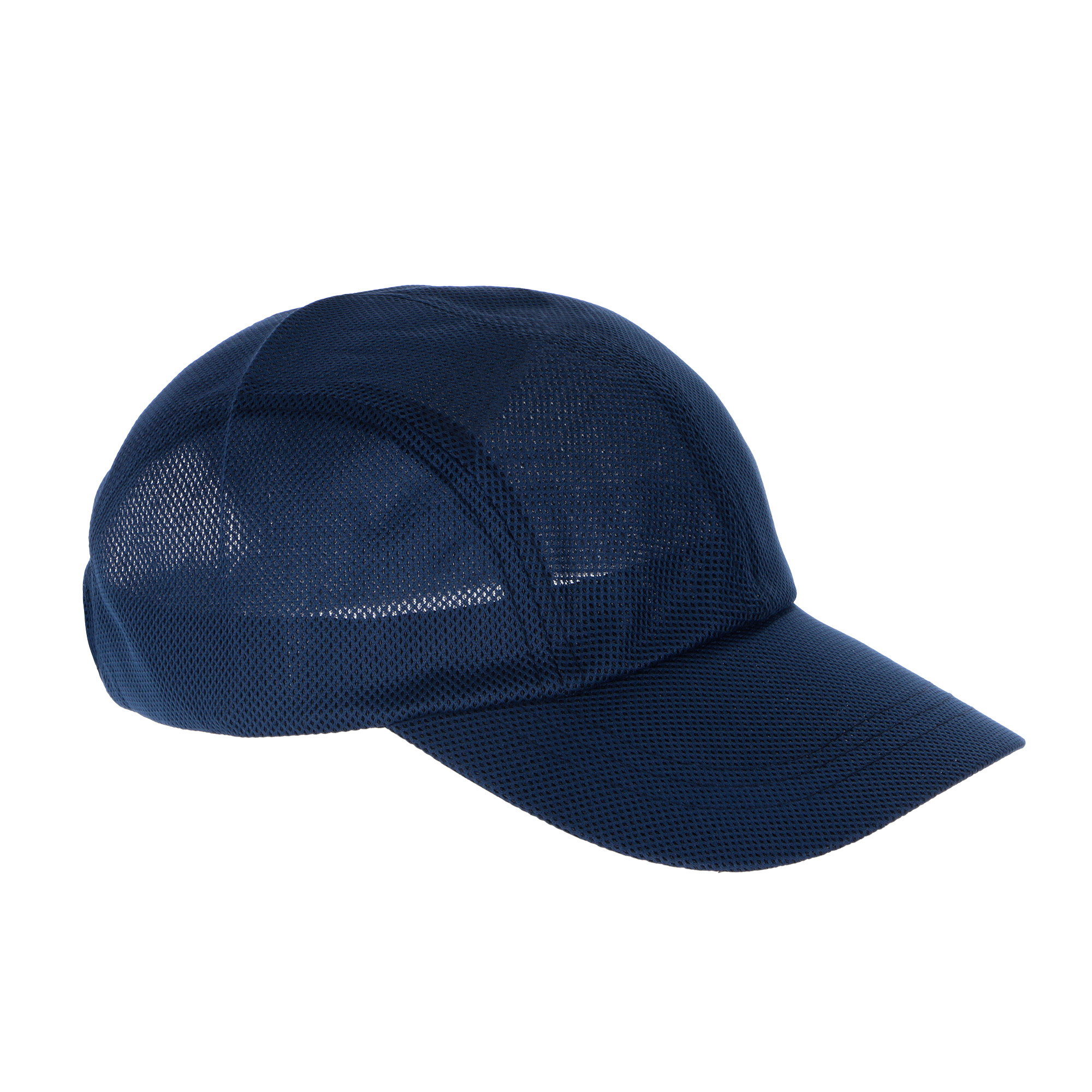 Бейсболка с сеткой Zhejiang Yining синяя 58 см