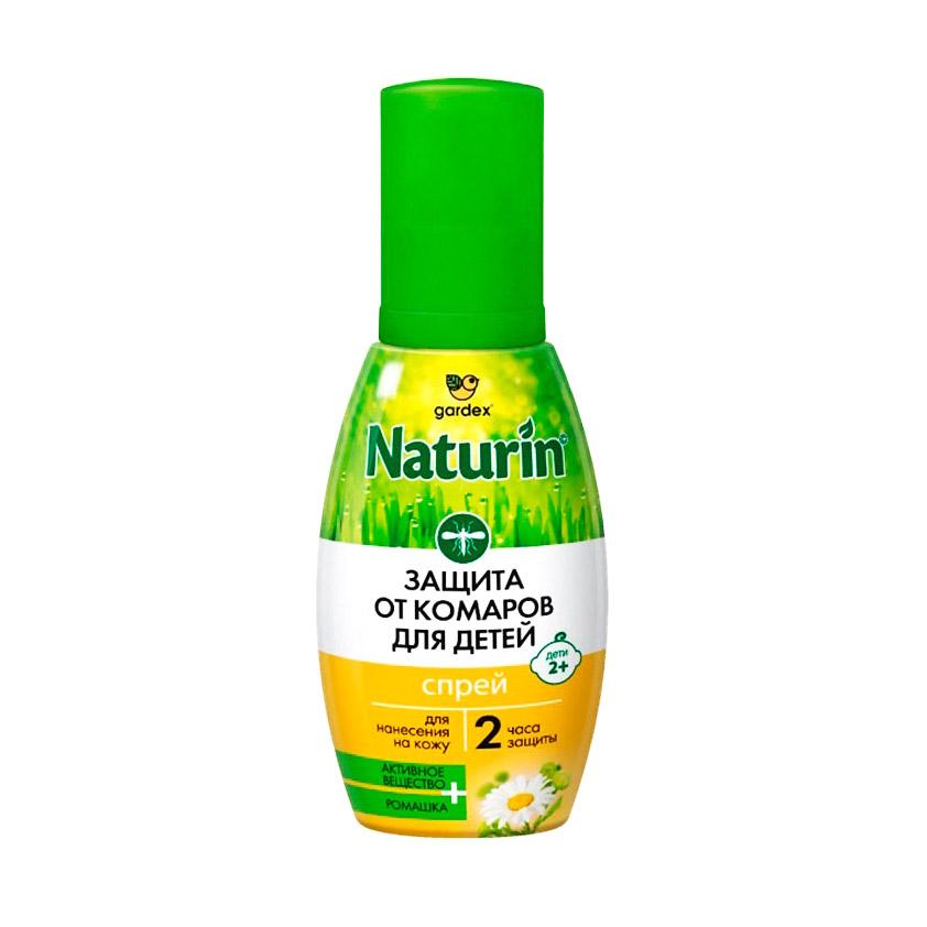 Спрей Gardex Naturin от комаров для детей с 2-х лет 75 мл.
