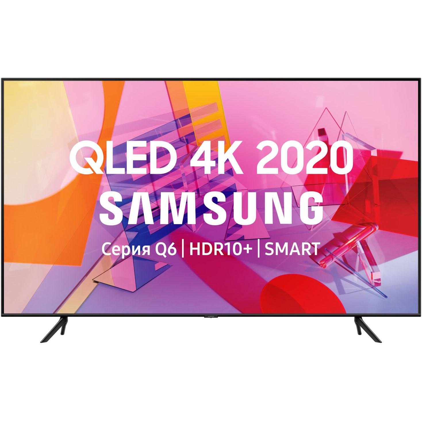 Телевизор Samsung QE75Q60TAUXRU