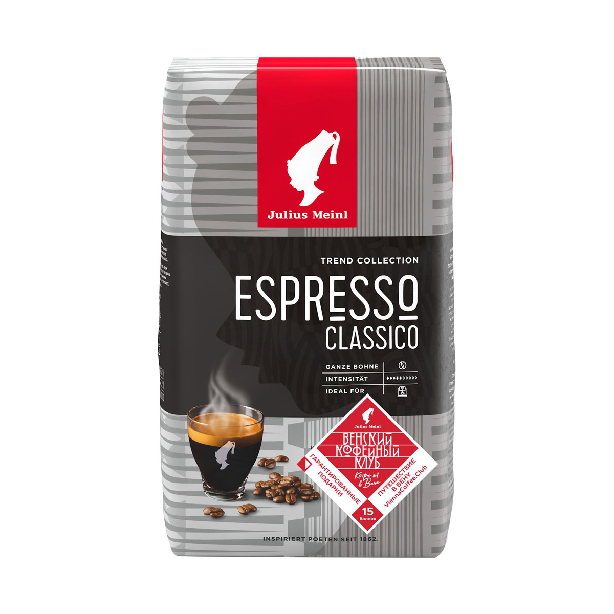 Кофе зерновой Julius Meinl Espresso Classico 1 кг meinl hthh1bk