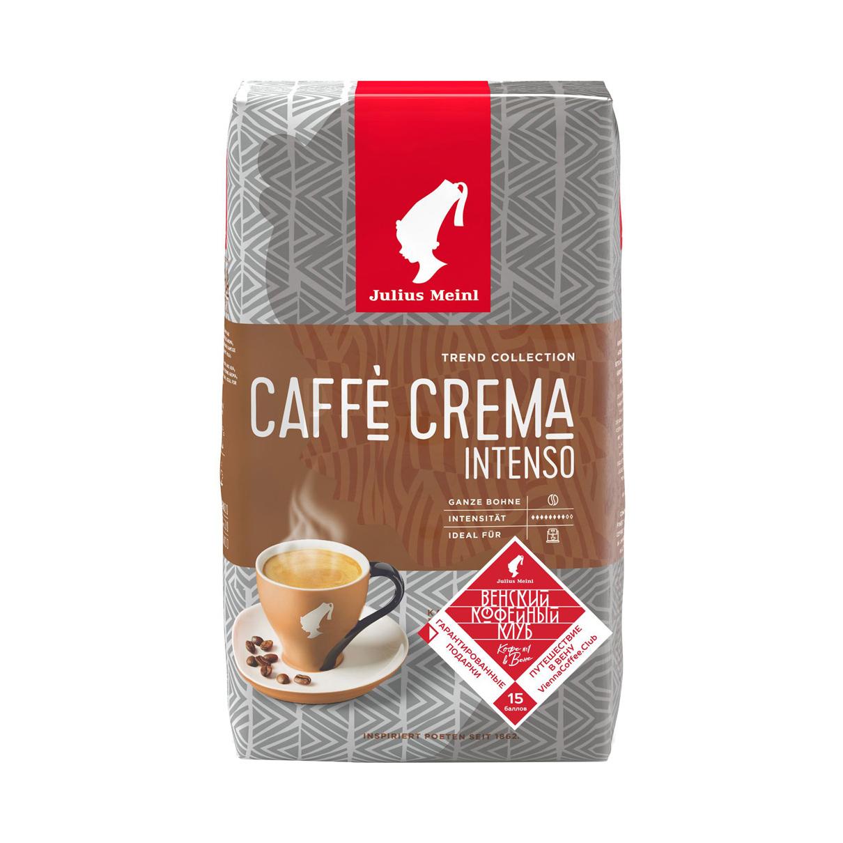 Кофе зерновой Julius Meinl Trend Collection Caffe Crema Intenso 1 кг meinl hthh1bk