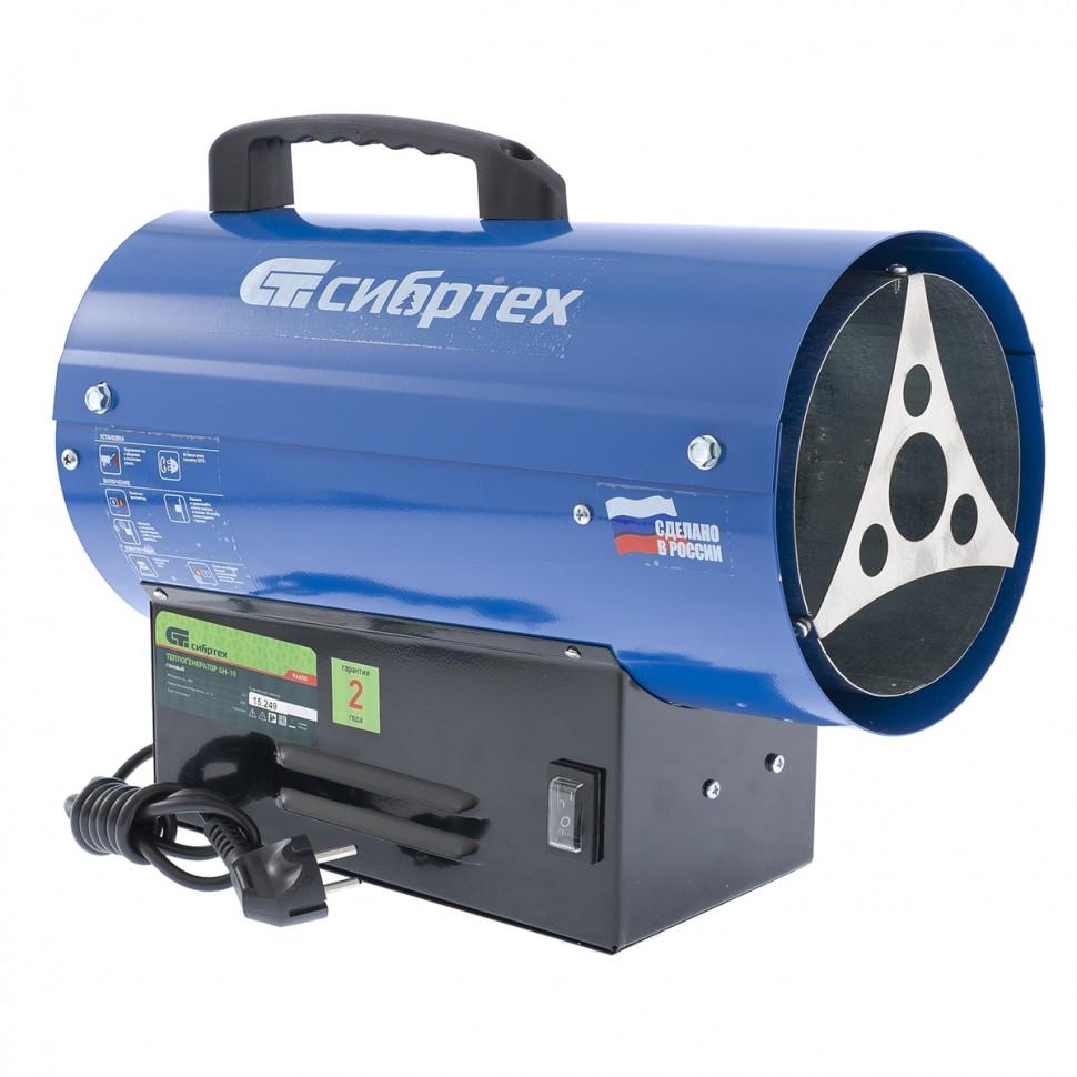 Газовый теплогенератор Сибртех GH-10, 10 кВт 39,4х20х31,5 см фото
