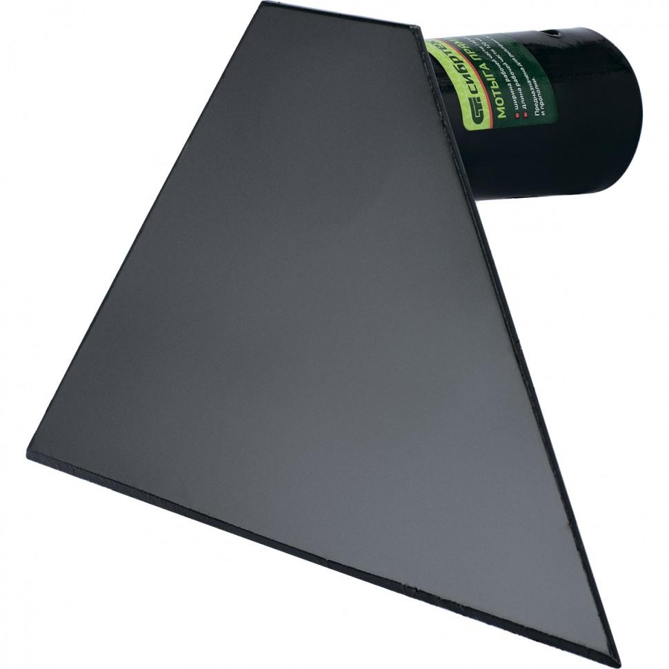 Мотыга стальная Сибртех 150х120 мм, прямая, без черенка вилы сибртех 145x235mm без черенка 63834