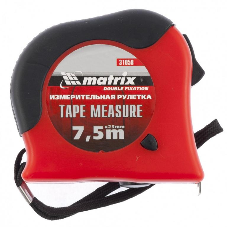 Рулетка Matrix Double fixation, 7,5 м х 25 мм, обрезиненный корпус, двойная плавная фиксация