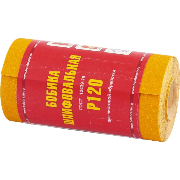 Шкурка Ми на бумажной основе, LP41C, мини-рулон 100мм х 5м (БАЗ)