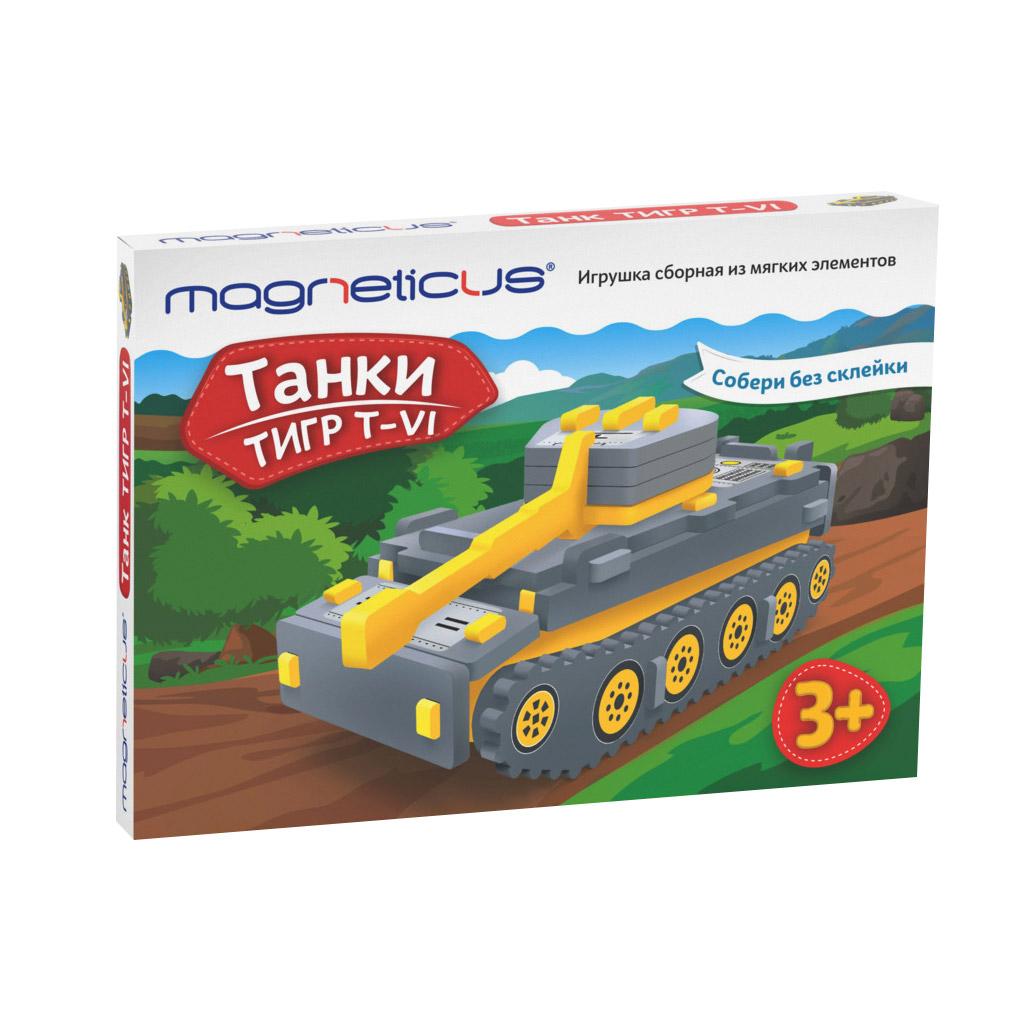 Игрушка сборная из мягких элементов Magneticus Танки. T-VI Тигр игрушка сборная из мягких элементов дракон дневная фурия