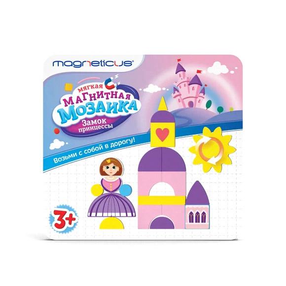 Магнитная мозаика Magneticus Замок принцессы