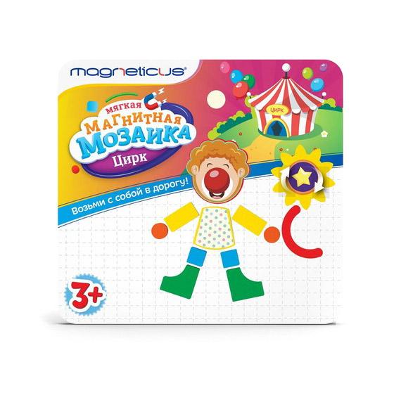 Магнитная мозаика Magneticus Цирк мозаика магнитная magneticus цветы анимированная