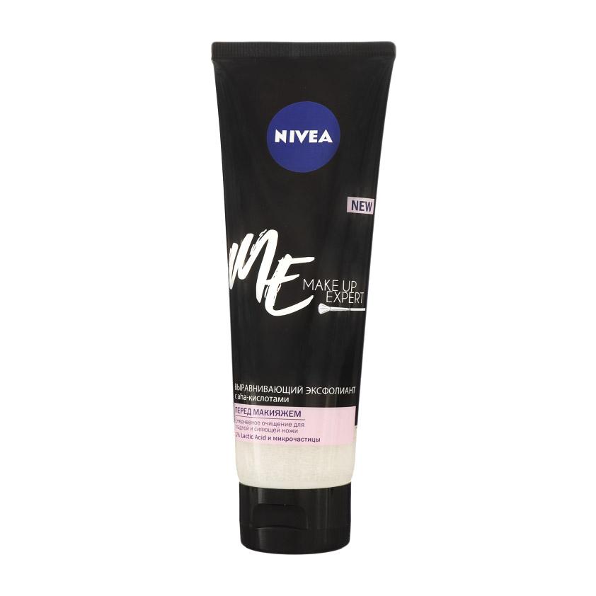 Эксфолиант Выравнивающий Nivea Make-up Expert 125 мл