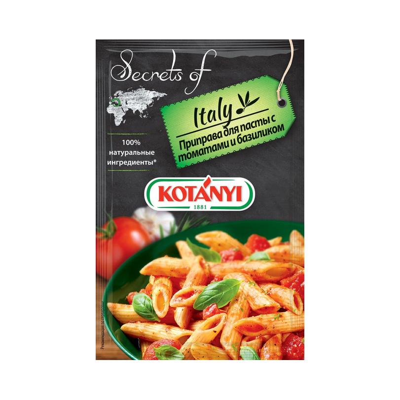 Приправа Kotanyi для пасты и макарон с томатами и базиликом 20 г приправа kotanyi для блюд на воке 20 г