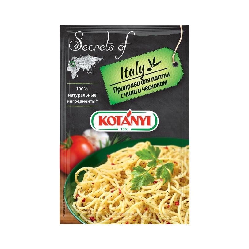 Приправа Kotanyi для пасты и макарон с чесноком и чили 20 г приправа kotanyi для блюд на воке 20 г