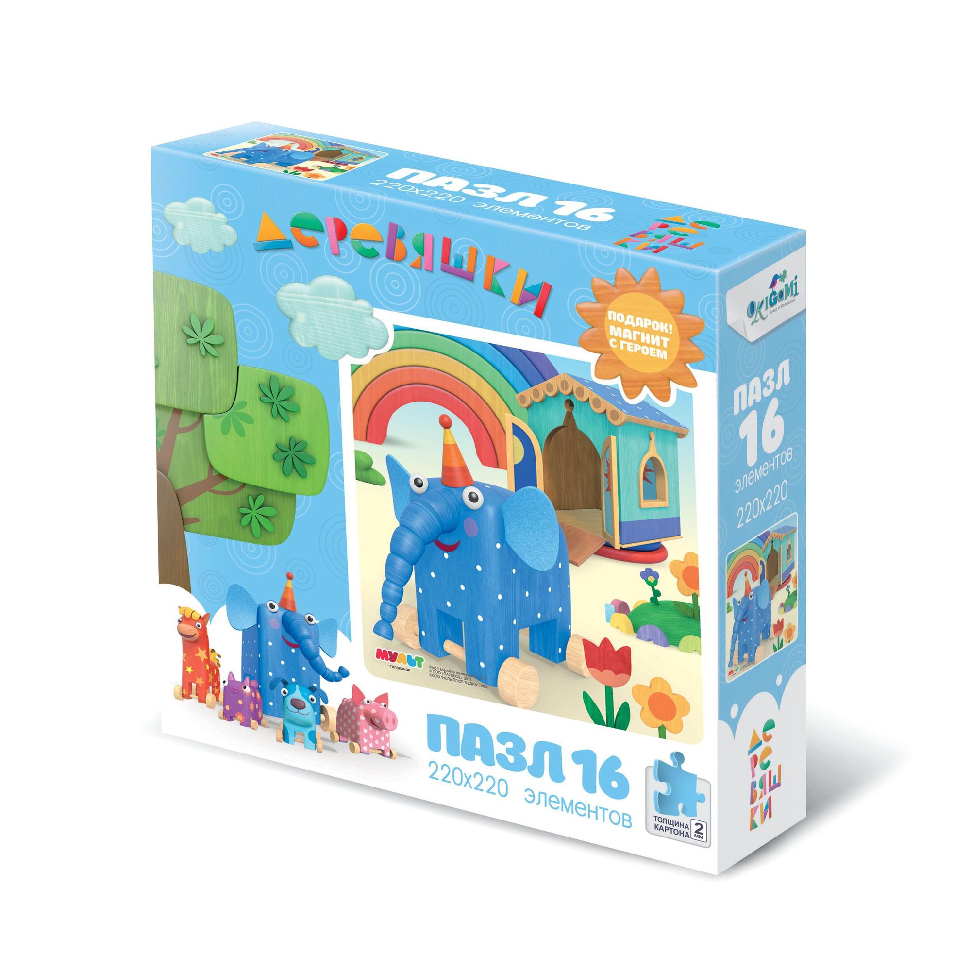 Пазл для малышей Оригами Деревяшки Доброе утро 16 элементов
