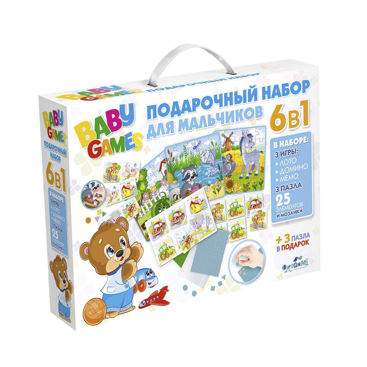 Обучающий набор для малышей 6 в 1 для мальчиков