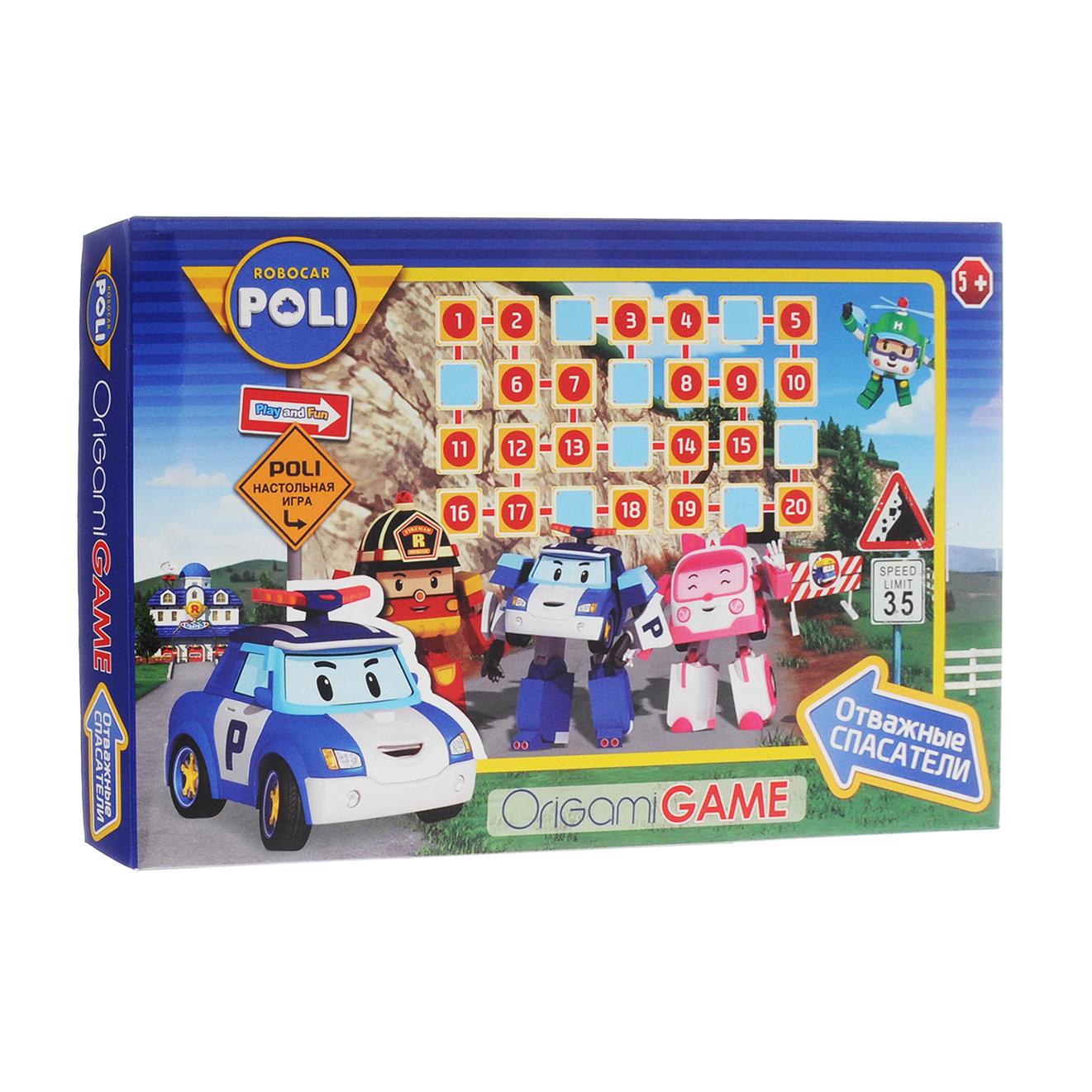 Игра настольная Robocar Poli. Отважные спасатели printio лонгслив властелин колец фэллаут