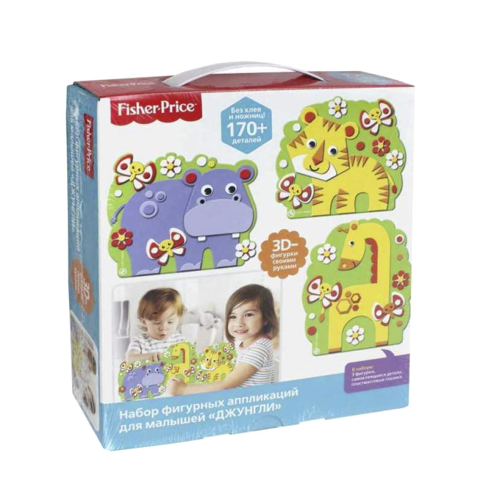 Набор аппликаций Fisher-Price 3в1 Джунгли