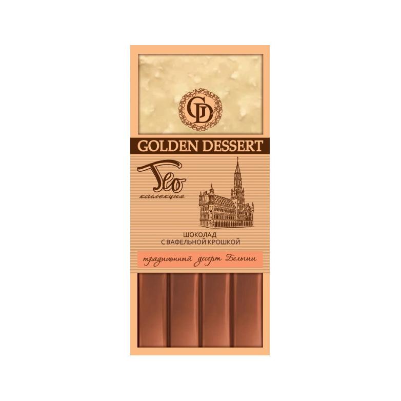 Двухслойный шоколад GOLDEN DESSERT вкус Бельгии вафельной крошкой 100 г
