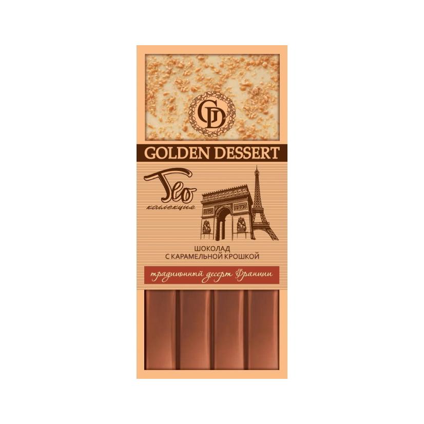 шоколад горький golden dessert 72% с апельсином 100 г Двухслойный шоколад GOLDEN DESSERT вкус Франции с карамельной крошкой 100 г