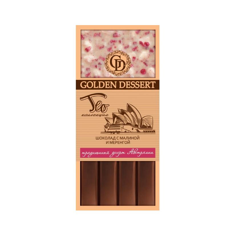 шоколад горький golden dessert 72% с апельсином 100 г Двухслойный шоколад GOLDEN DESSERT вкус Австралии с малиной и меренгой 100 г