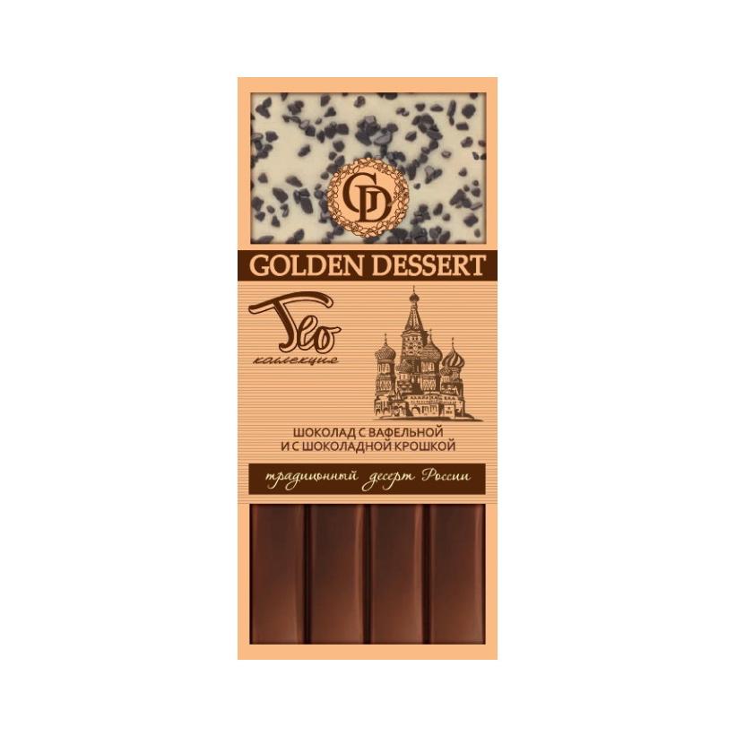 шоколад горький golden dessert 72% с апельсином 100 г Двухслойный шоколад GOLDEN DESSERT вкус России с вафельной и шоколадной крошкой 100 г