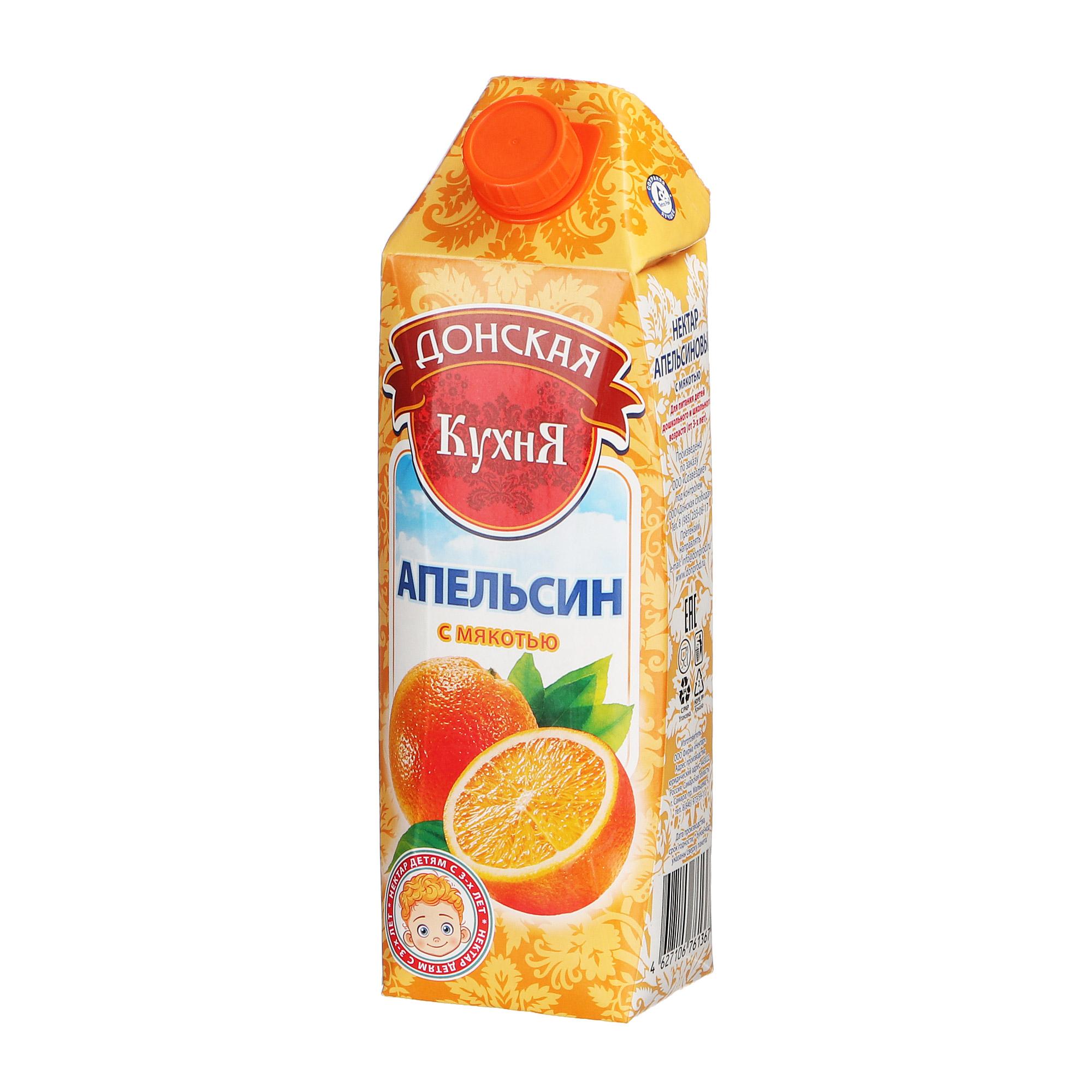 Нектар апельсиновый Донская кухня 1 л недорого
