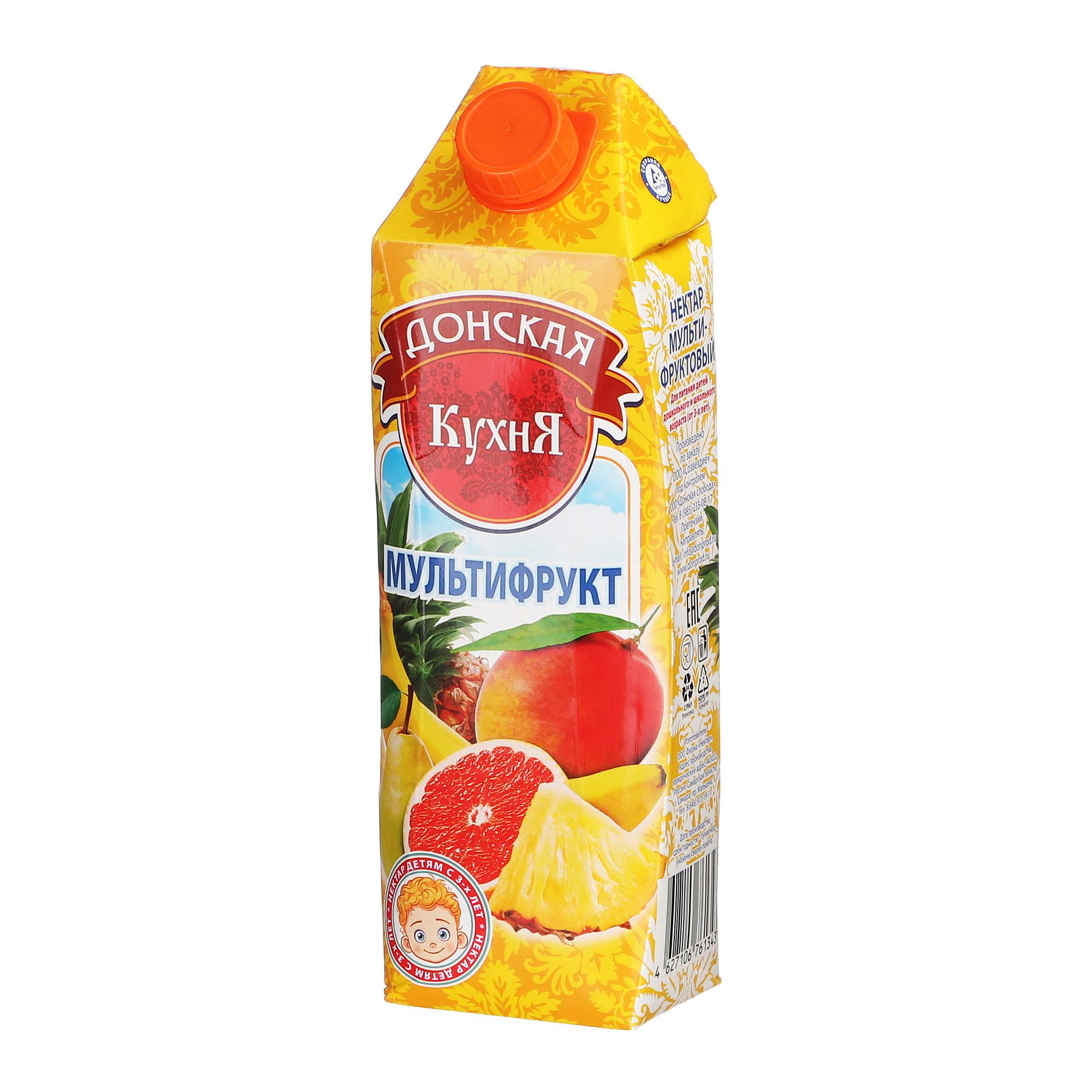 Нектар мультифрукт Донская кухня 1 л нектар удачный яблочно облепиховый неосветленный 1 л