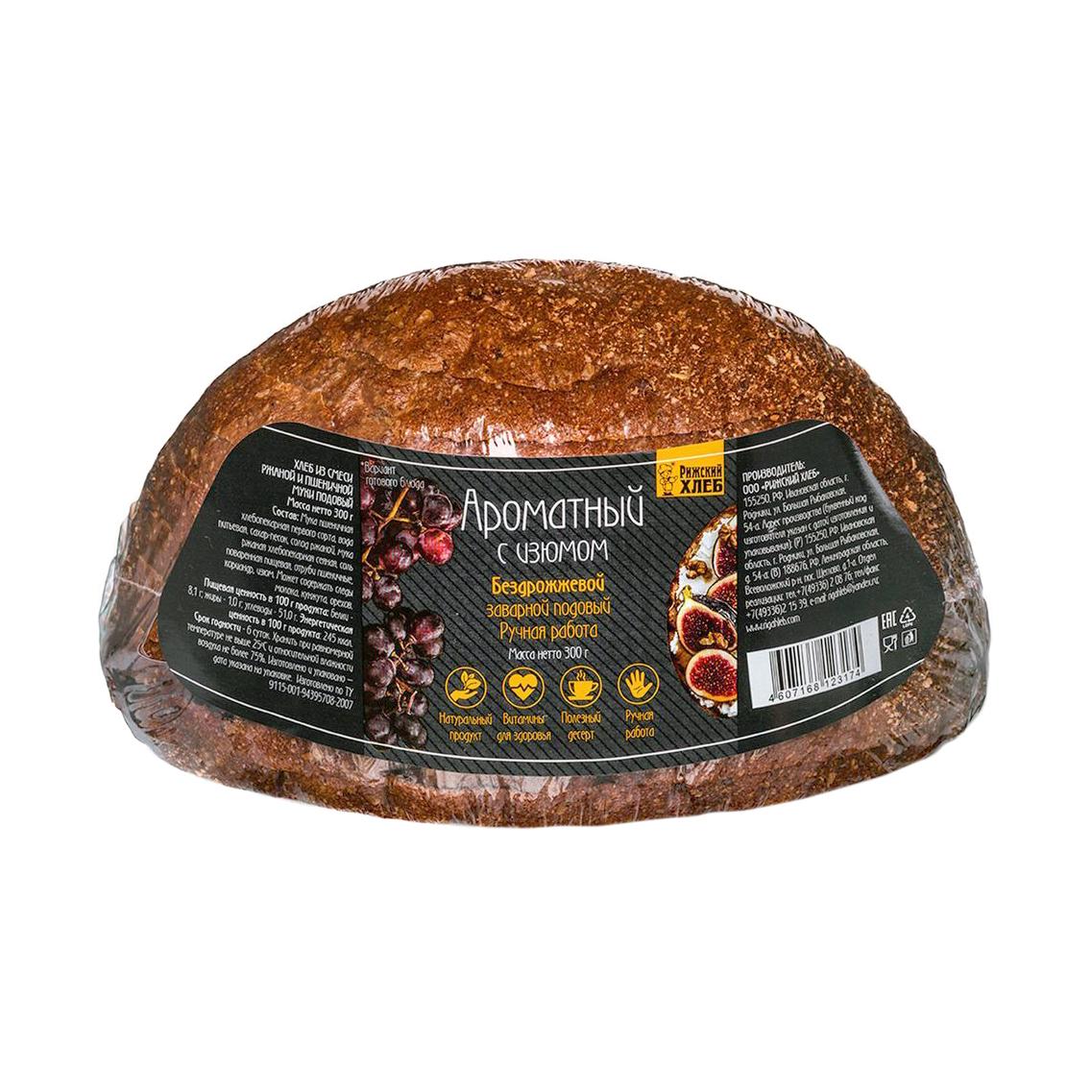 Хлеб Рижский хлеб Ароматный с изюмом 300 г хлеб рижский хлеб цельнозерновой 300 г