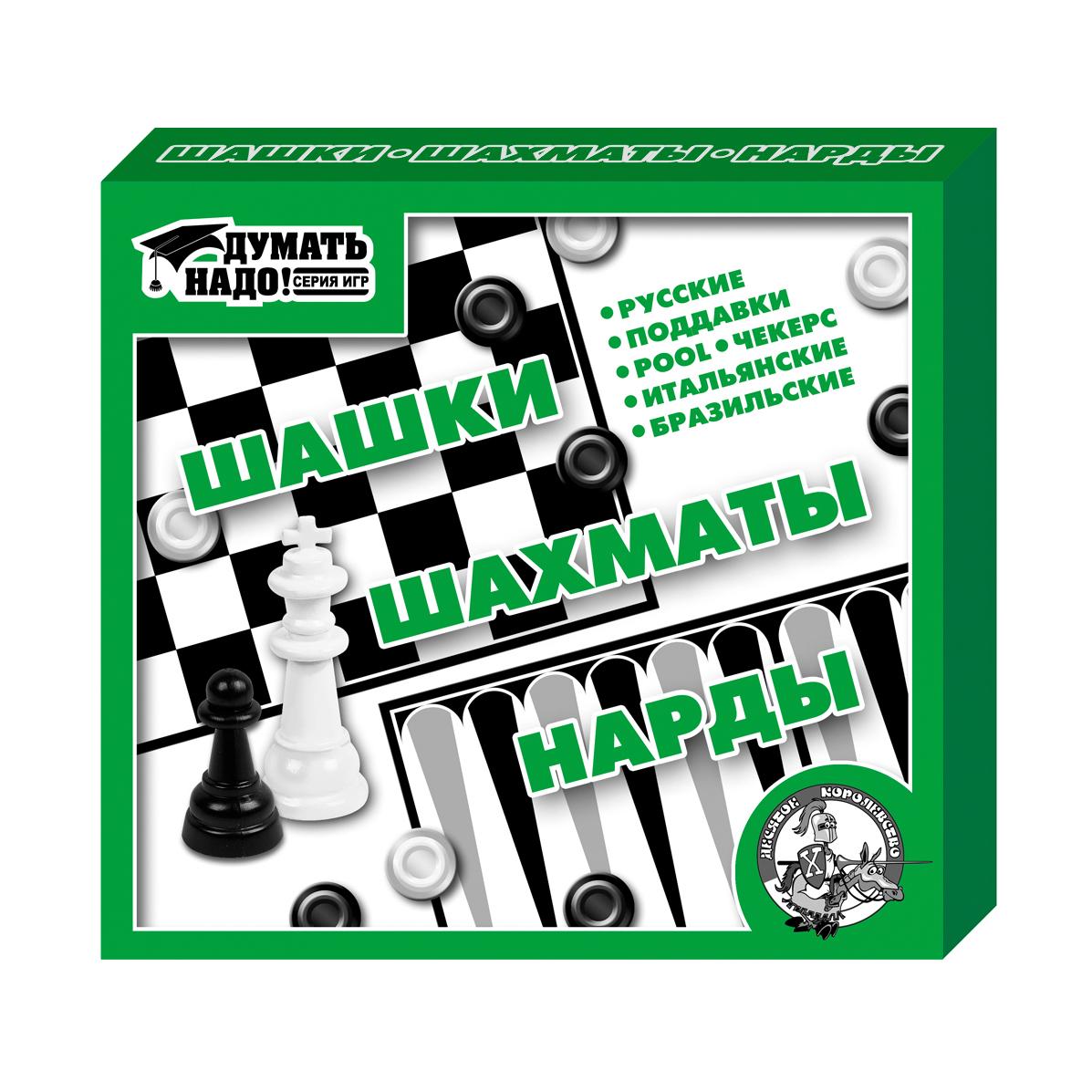 Набор Десятое королевство Шашки, нарды, шахматы десятое королевство шашки русские и международные 00105