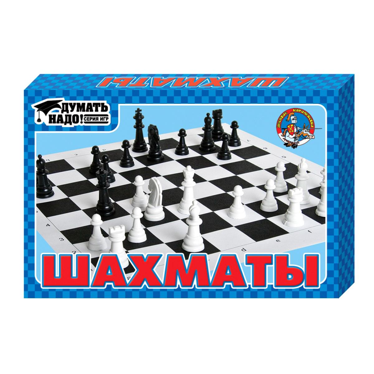 Настольная игра Десятое Королевство Шахматы десятое королевство td00995 игра настольная космобой
