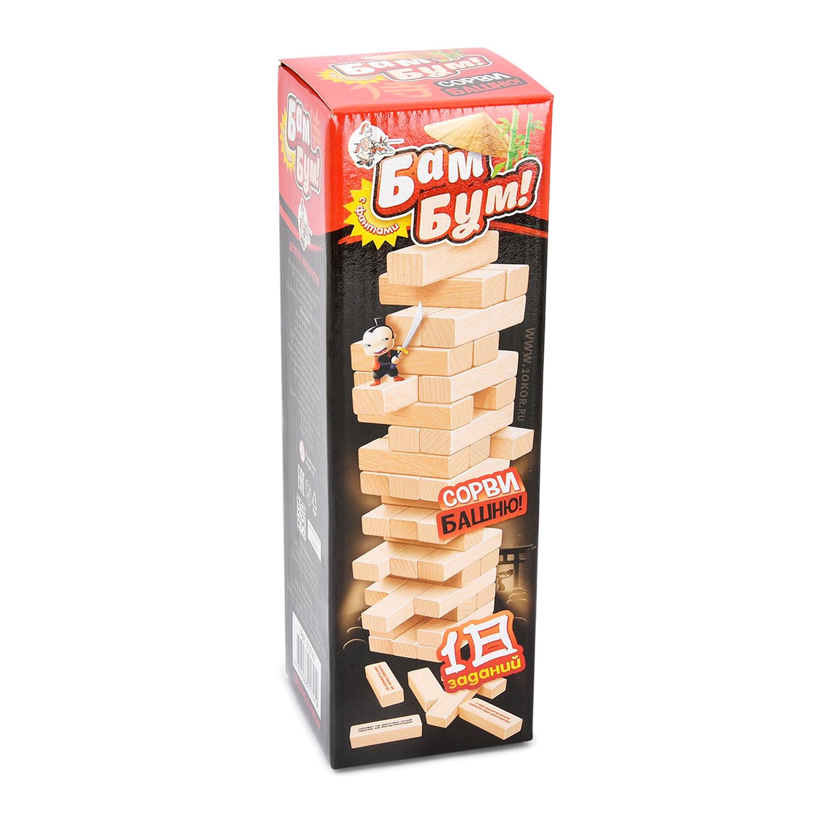 Фото - Настольная игра Десятое королевство Падающая башня с фантами Бам-бум настольная игра десятое королевство бам бум кроко 04101