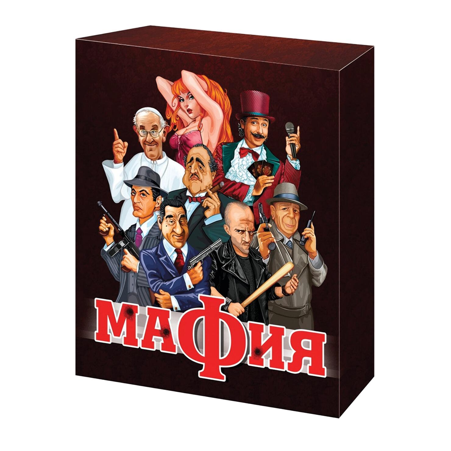 Настольная игра Десятое Королевство Мафия десятое королевство td00995 игра настольная космобой
