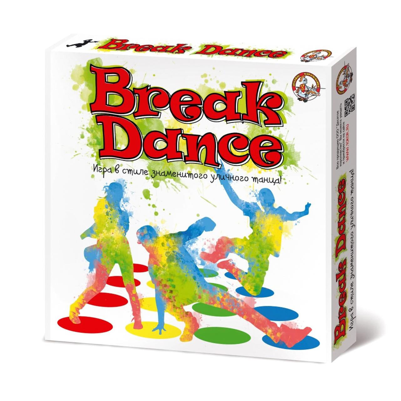 Игра для детей и взрослых Break Dance фото
