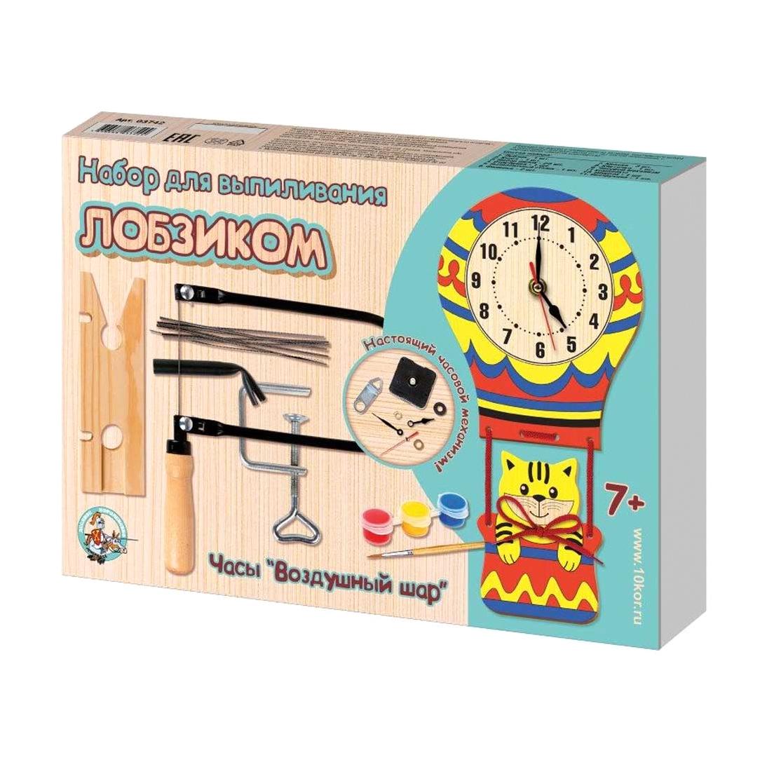 Набор для выпиливания лобзиком «Часы. Воздушный шар» фото