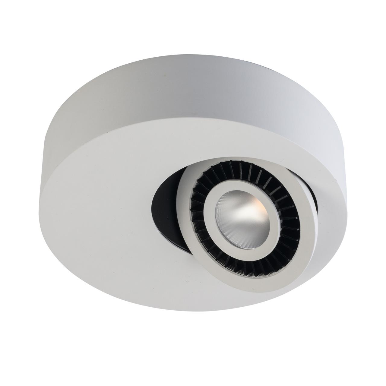 Светильник De markt 637016401 1/7w led светильник de markt 813010401