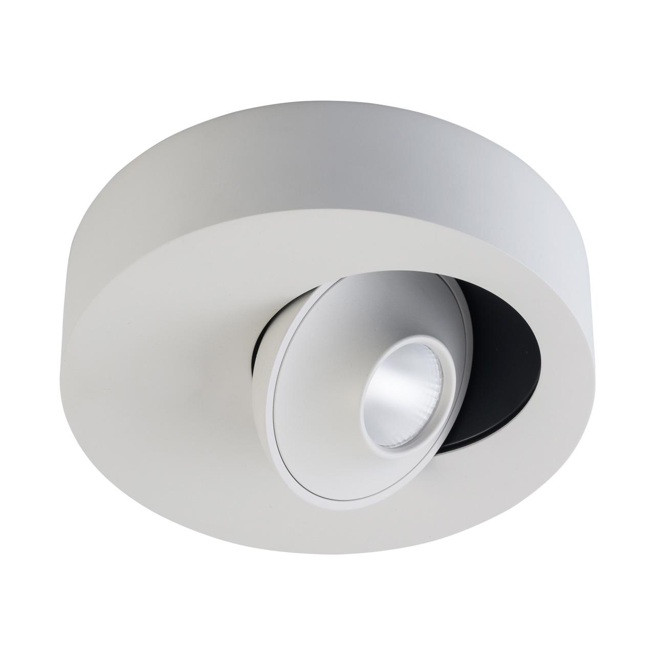 Светильник De markt 637016501 1/7w led светильник de markt 813010401
