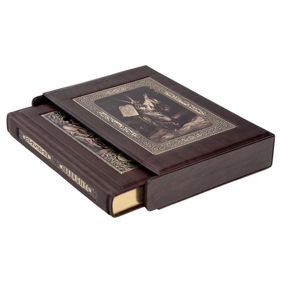 Книга Best Gift Библия Гюстава Доре (в футляре)