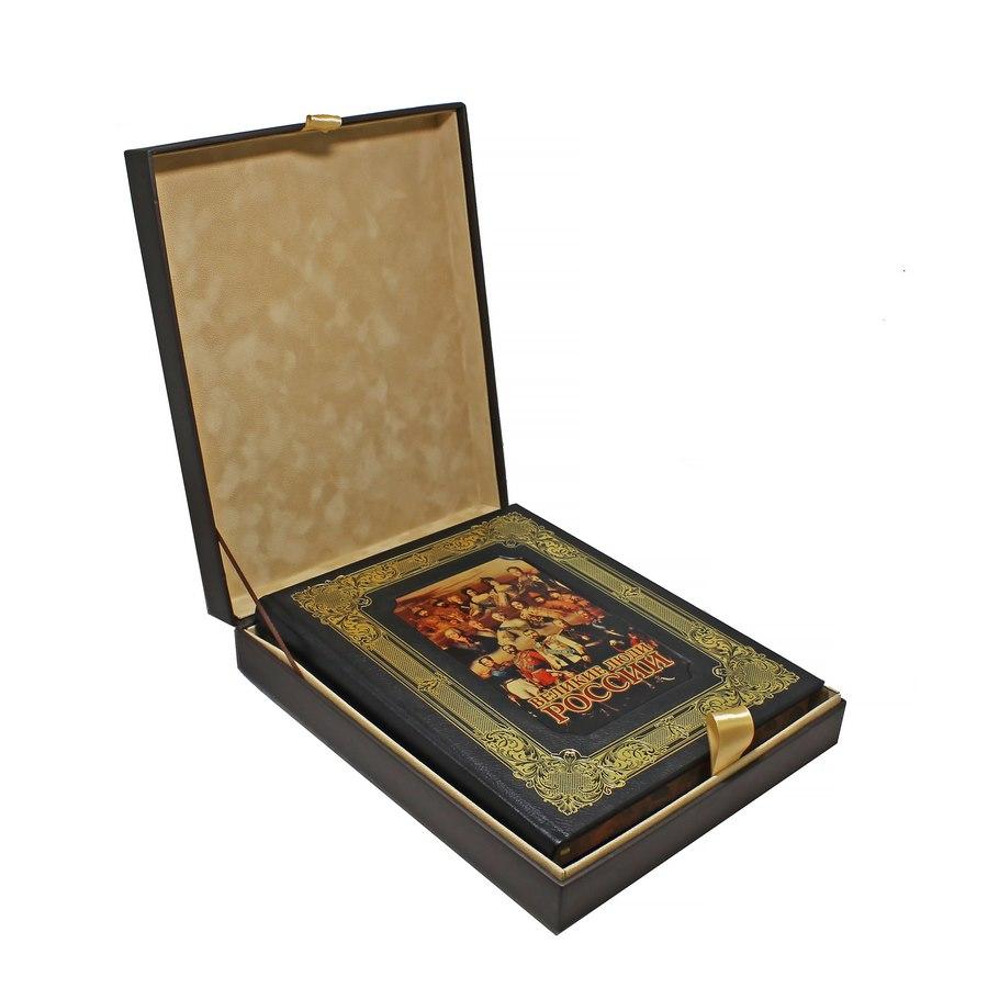 Фото - Книга Best Gift Великие люди России foraine amukoyo gift palpitations