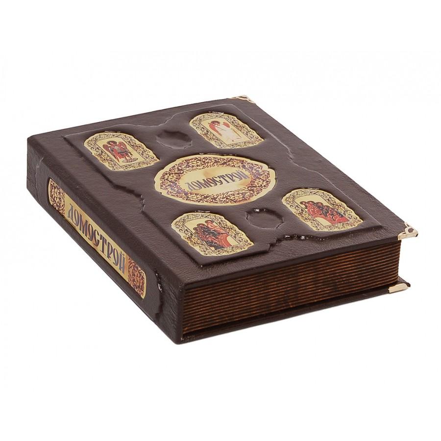 Фото - Книга Best Gift Домострой (в коробе) книга best gift о православных монастырях в российской империи